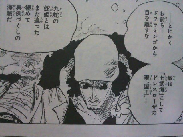 キジ ひげ 青 黒