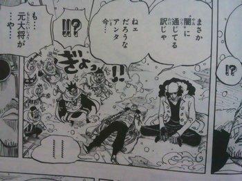 """ONE PIECE DRESSROSA36 (5).jpg青キジの""""闇""""や、""""噂""""とはなんなのか"""