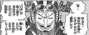 """ONE PIECE RYOKUGYUU (5).jpg過去記事で書きましたが、ホラ→本当に変える男ウソップ、今回も""""大ホラ""""を広げましたが、きっといい方向にいくんでしょうね"""